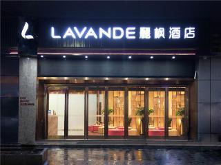 LAVANDE HOTELA YAN AN BAIMI AVENUE