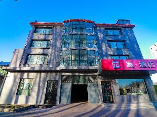 PAI HOTELS CHANGZHI ADMINISTRATION HALL