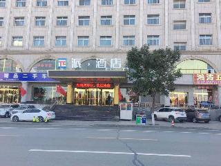 PAI Hotels Yulin Railway Station Yulin College