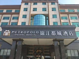 METROPOLO JINJIANG HOTELS JIAN CHENGBEI