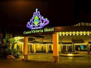 圖隆阿貢皇冠維多利亞大酒店