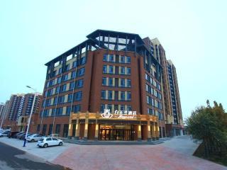 白玉蘭衡水湖冀州中學酒店