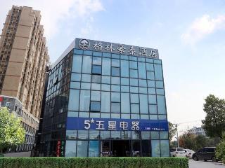 格林豪泰徐州市高鐵東站大廟濱河新天地商務酒店
