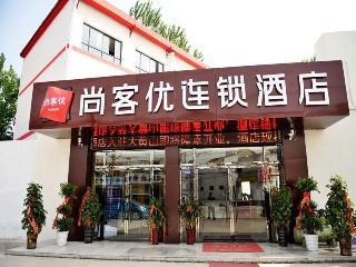 尚客優酒店江蘇徐州鼓樓區大黃山店