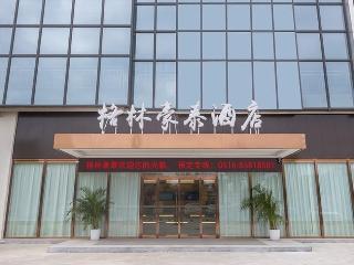 格林豪泰徐州高鐵站東廣場歐蓓莎智選酒店