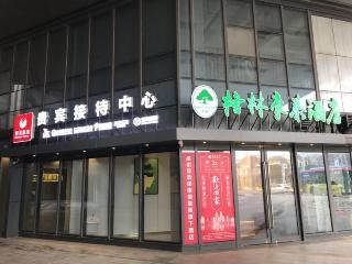 格林豪泰徐州高鐵站西出站口商務酒店