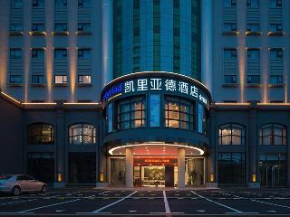 Kyriad Marvelous Hotela Dongguan Huangjiang Jinyi