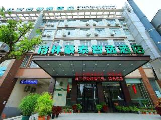 Greentree INN Jiangyin Changjing Town