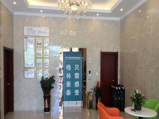 GREENTREE INN MAANSHAN HUNAN WEST ROAD GOLD EAGLE