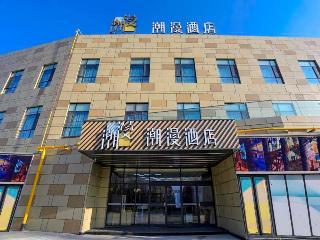 ZMAX HOTELS CHANGJI HUIJIA SHIDAI MUNICIPAL GOVERN