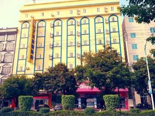 7 Days INN Qinzhou Lingshan BUS Terminal Branch