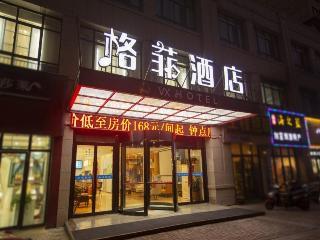 VX Kaifeng Jinming Avenue Songcheng Road Hotel