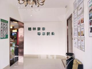GREENTREE INN SHANGQIU LIANGYUAN DISTRICT RAILWAY