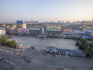 GREENTREE INN JIANGXI YINGTAN STATION SQUARE