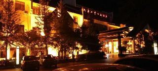 九華山中心大酒店
