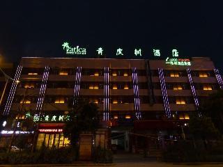 VATICA BOZHOU CITY RAILWAY STATION HOTEL