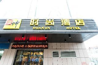 Weihai Huakun Hotel