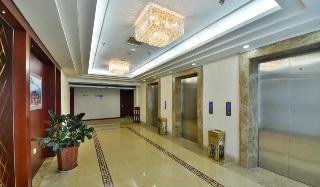萬嘉豪(南靖)國際溫泉大酒店