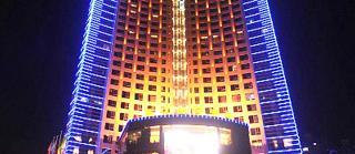 燕江國際大酒店