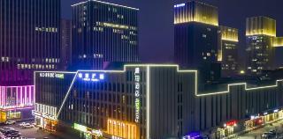 康鉑酒店(東營金融港店)