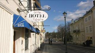 Hotel Arkaden