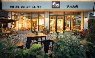 Zhang Jiajie Zhijue Art Hotel