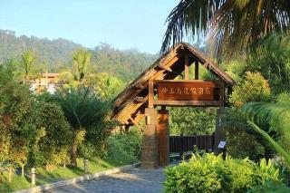 Shenyu Island Hotel Resort