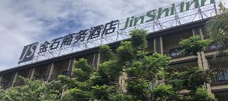 萬甯金石商務酒店