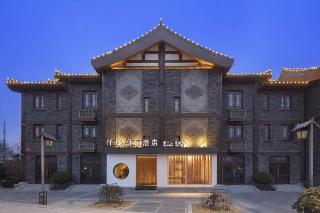 Qianna Bianyuan Hotel