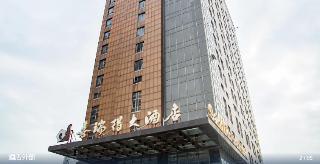 SHERID HOTEL WUHAN