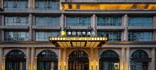 北京建國鉑萃酒店