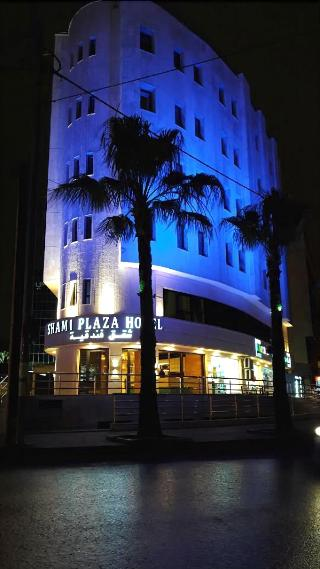 Shami Plaza Hotel
