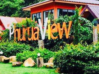 Phurua  View