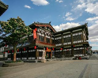 Datong Pipa Hotel