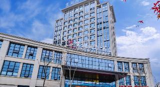 雲湖國際酒店(重慶高鐵梁平南站店)