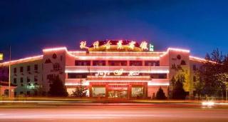 Dunhuang Golden Leaf Hotel