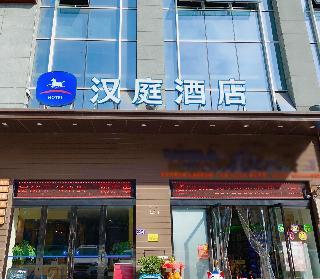 Hantingguangyuan Nanhe Bus Station Hotel