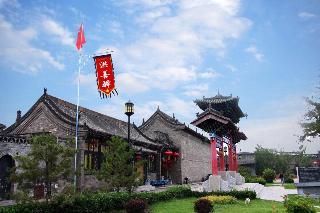 Hong Shan Yi Hotel