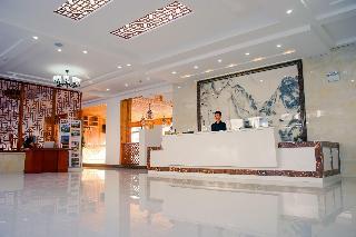 Huangshan Suyaju Hotel