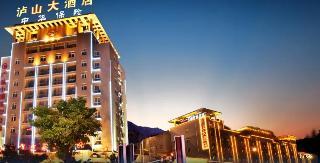 LUSHAN HOTEL (XICHANG WETLAND QIONGHAI)