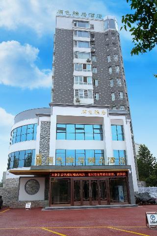 Yuan Se Ya Ju Hotel