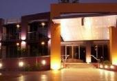 Viajes Ibiza - Aurora Alice Springs