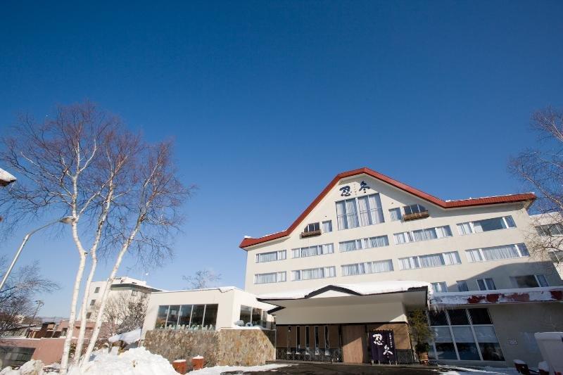 川湯第一酒店 忍冬