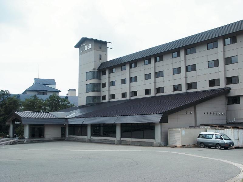 秋田縣廣場酒店山麓莊