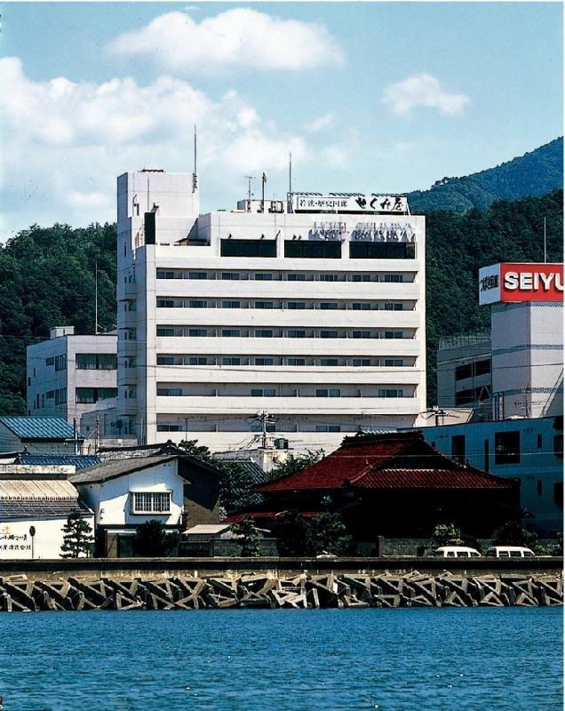 若狹之宿 Sekumi屋酒店