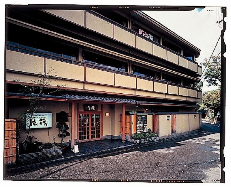 Viajes Ibiza - Arashiyama Onsen Saishikino yado Hanaikada