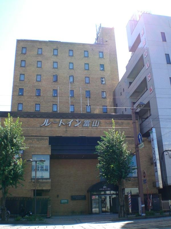 Hotel Route Inn Toyamaekimae