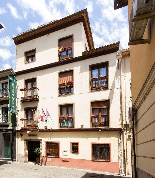 Boutique Reina Mora - Granada