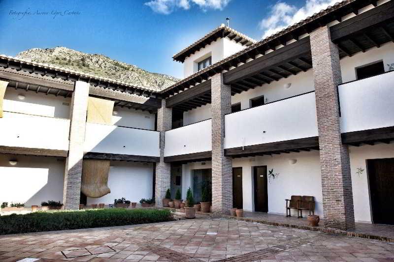 Hotel Balneario De Zujar - La Alcanacia - Zujar