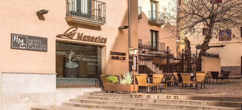 Monjas Del Carmen - Granada